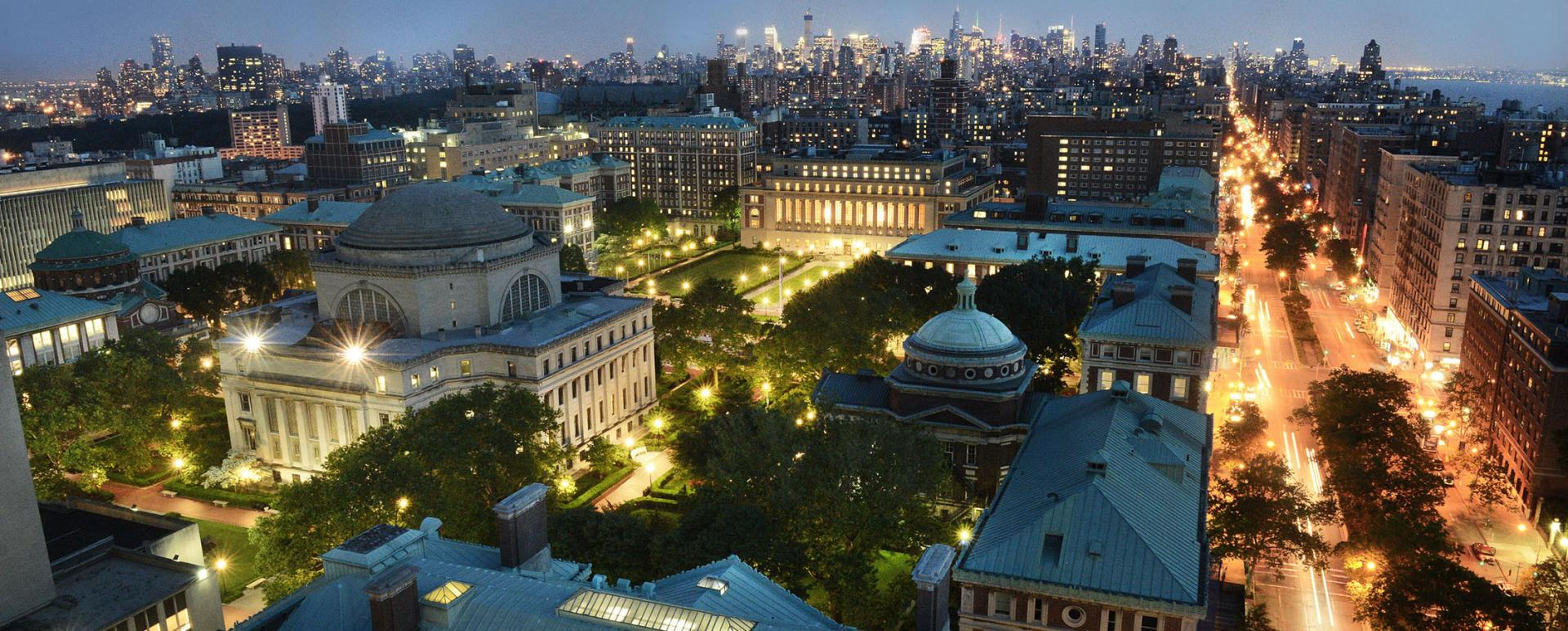 Join us at Columbia University